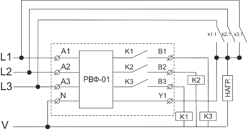 Схема подключения нагрузки величиной более 3,5 кВт