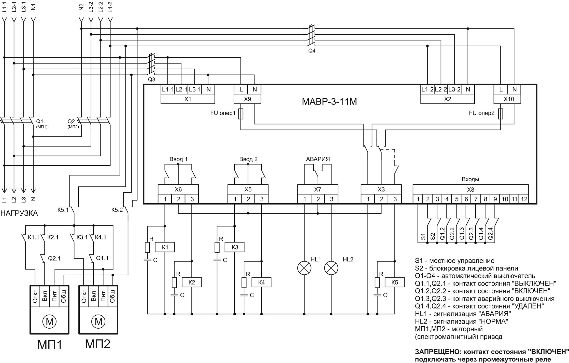 Схема на б5105-264д ухл4