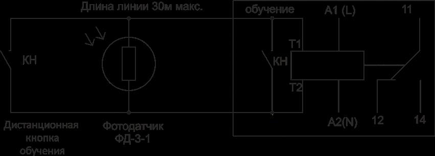 Схема подключения ФР-М02