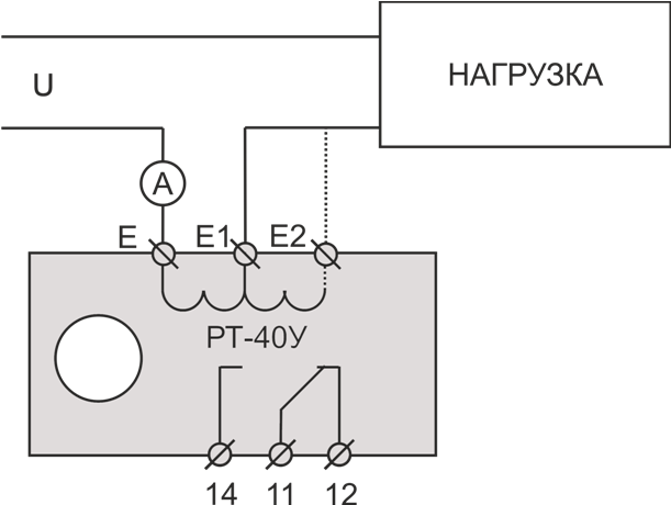 Схема подключения РТ-40У при измерении тока от 0,1 до 5А