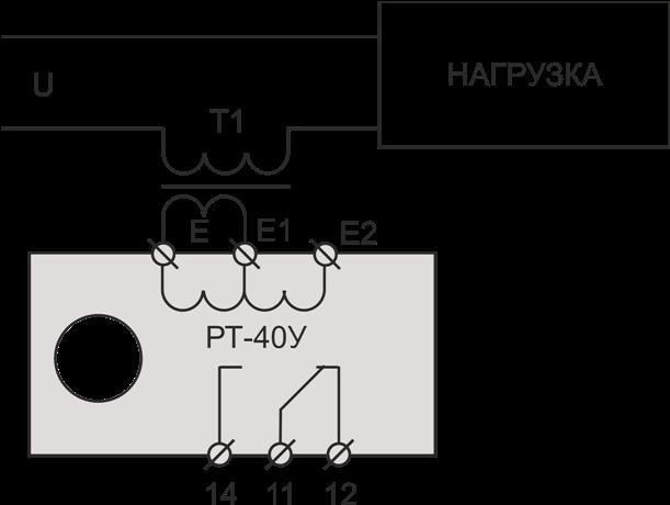 Схема подключения РТ-40У для измерения тока более 30А
