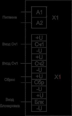 Схема подключения СИМ-05-5-09