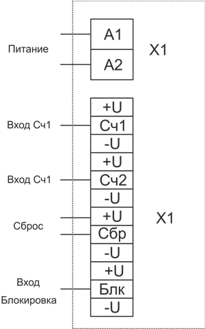 Схема подключения СИМ-05-6-17