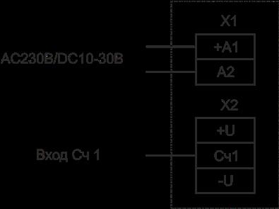 Схема подключения СИМ-05т-2-17