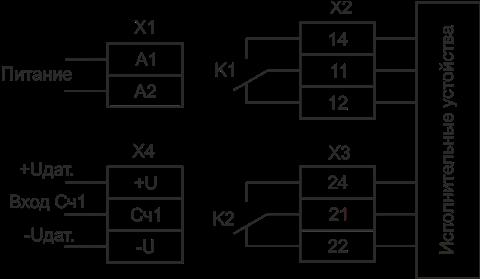 Схема подключения СИМ-05т-5-09