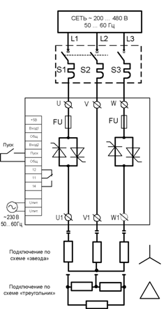 Схема подключения ТРМ-2
