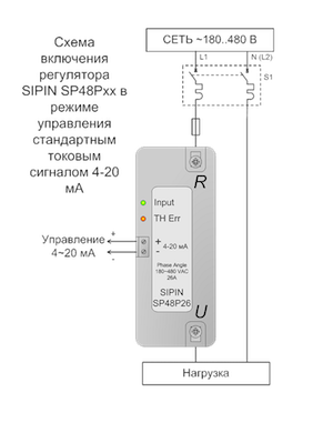 Схема подключения SP48P18