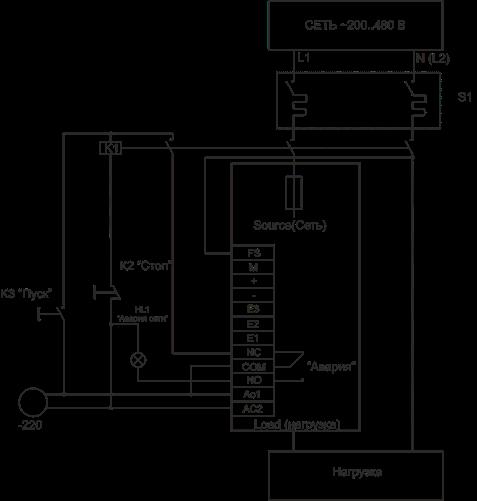 Схема подключения W5-SP4V