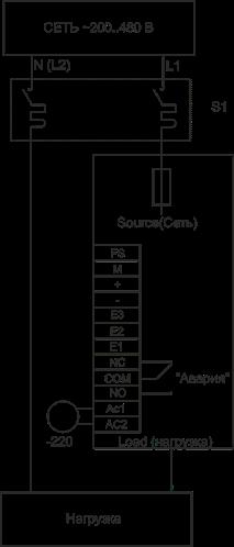 Схема подключения W5-SZ4V