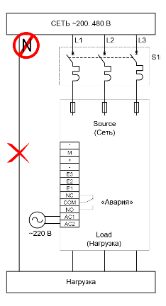 Схема подключения W5-TP4V