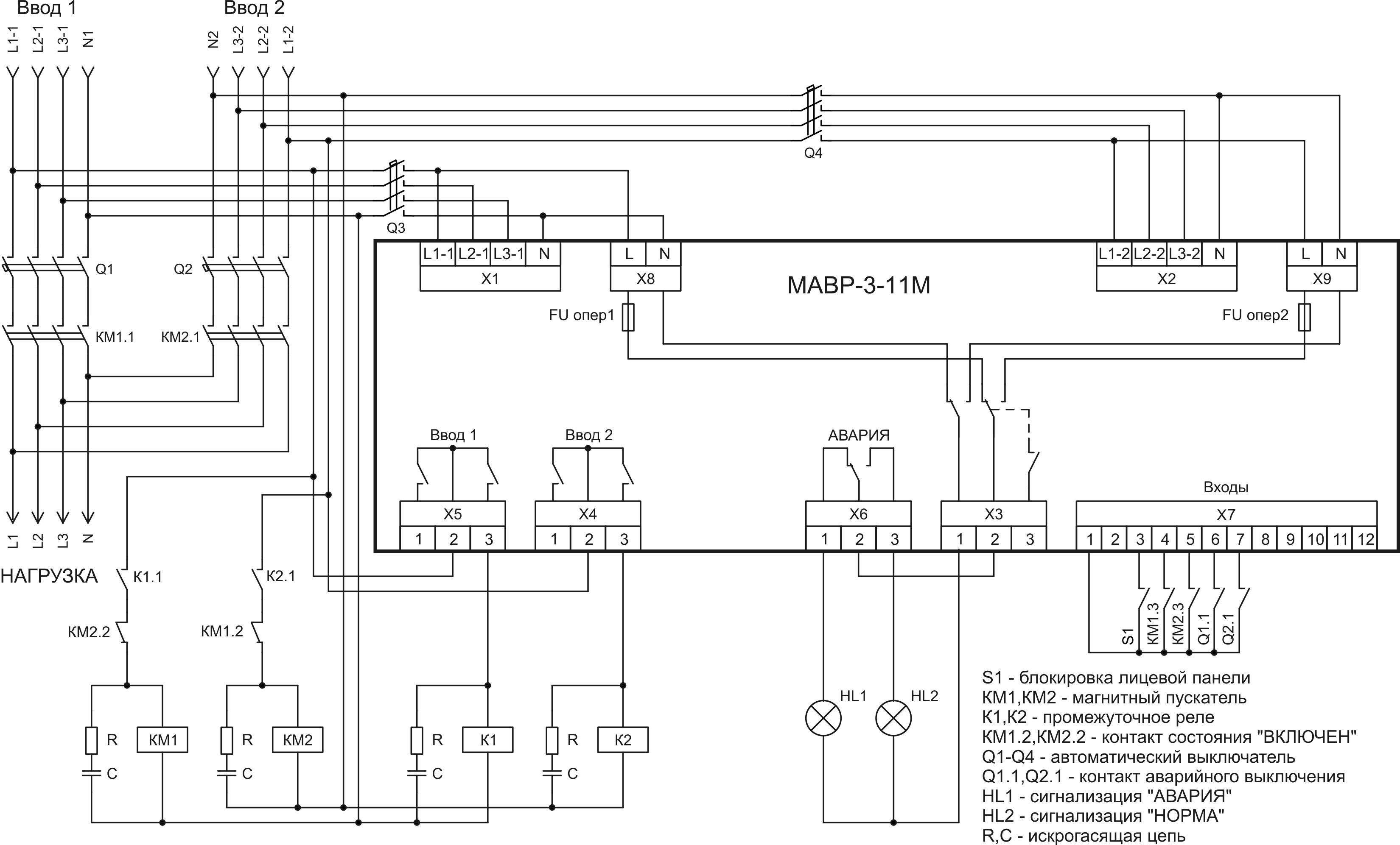 Схема МАВР-3-11М