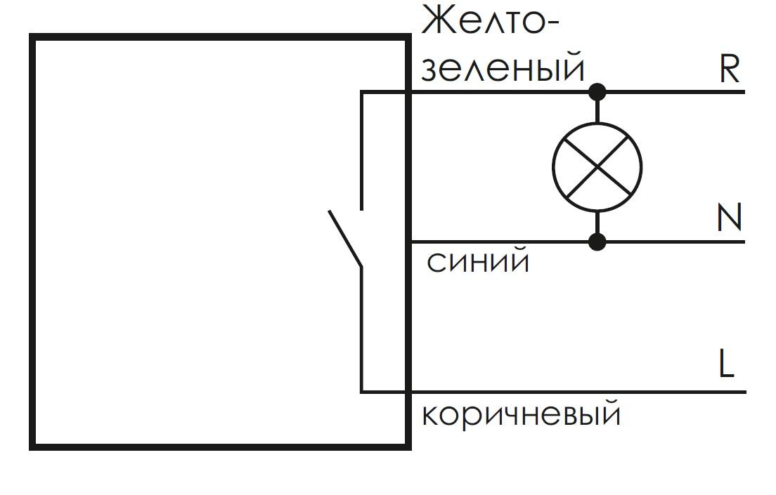 Схема подключения azh-led