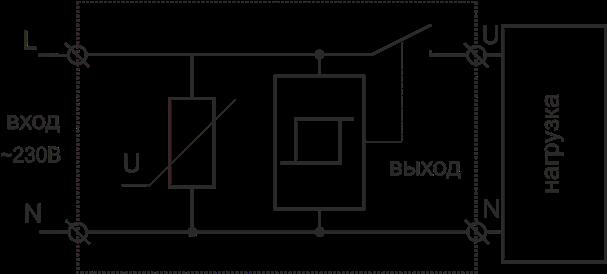 Схема подключения ОМ-16