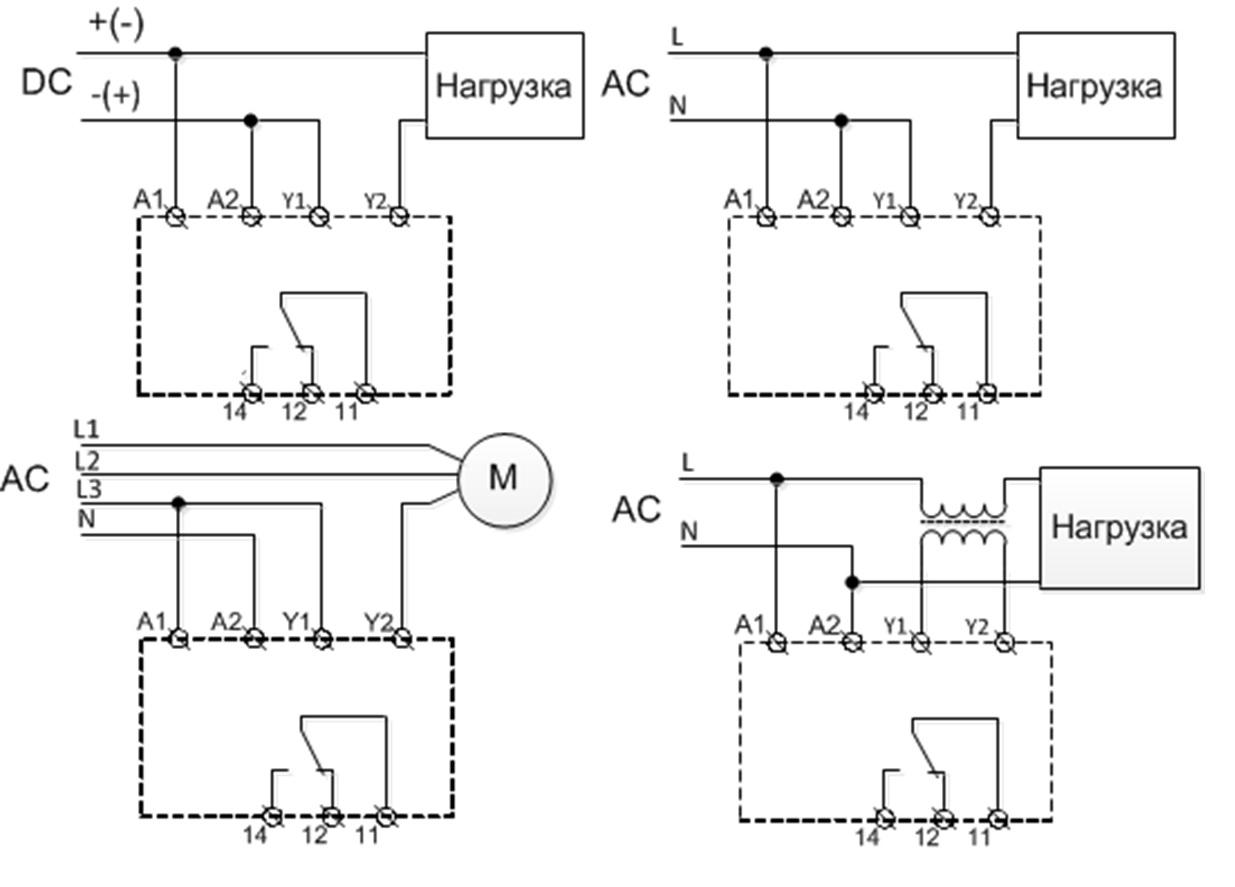 Схема подключения РКТ-3