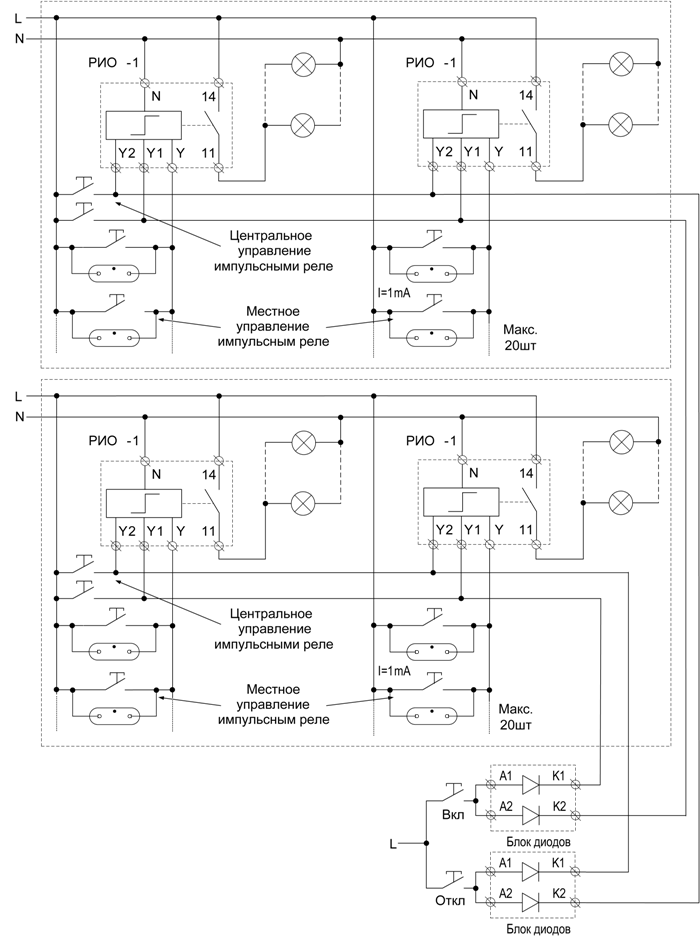 Схема подключения РИО-1