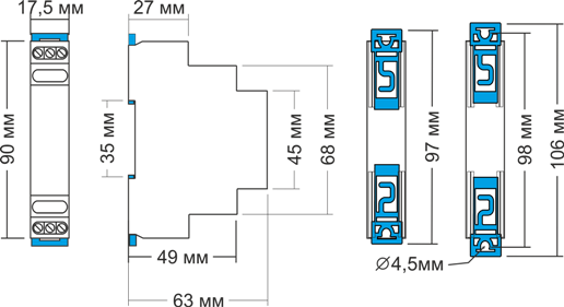 Габаритные размеры РВЦ-1М