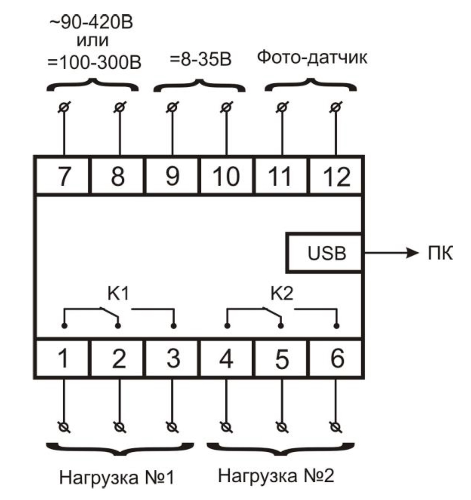 Схема РЭВ-302