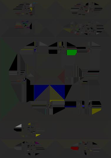 Схема подключения РВО-1М