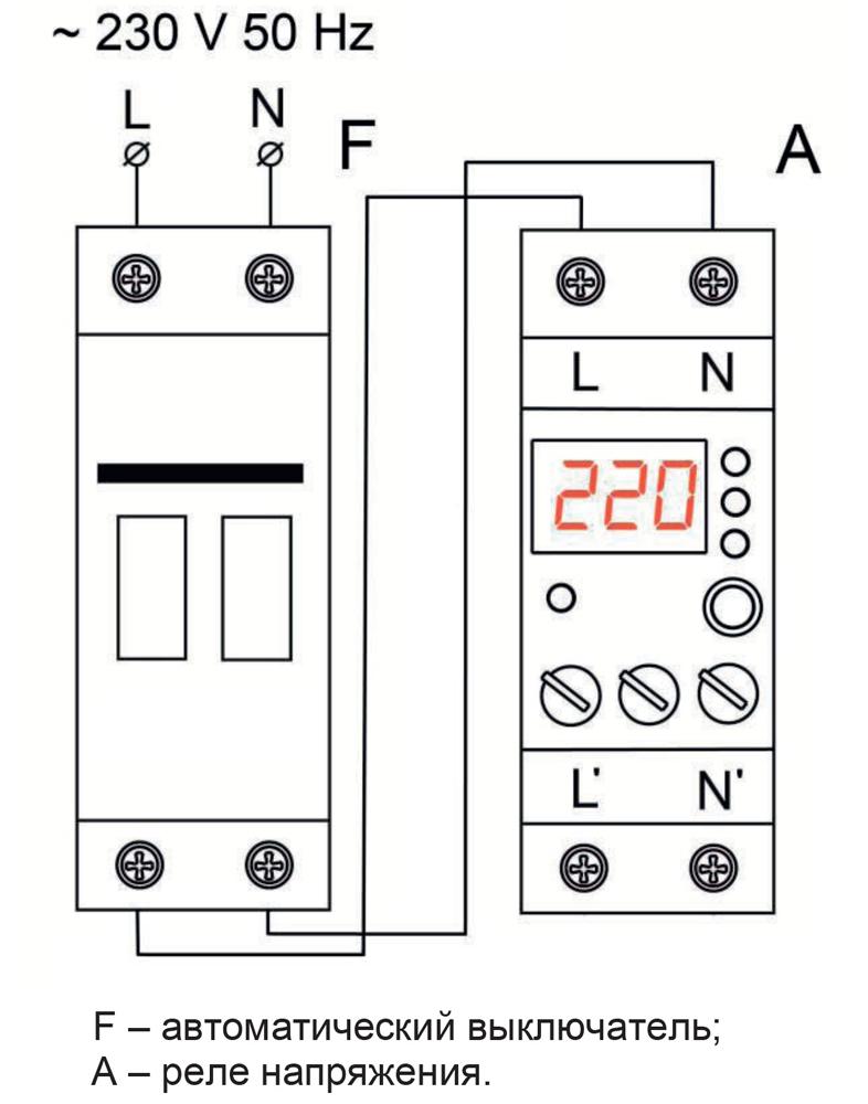 Схема подключения РН-240t