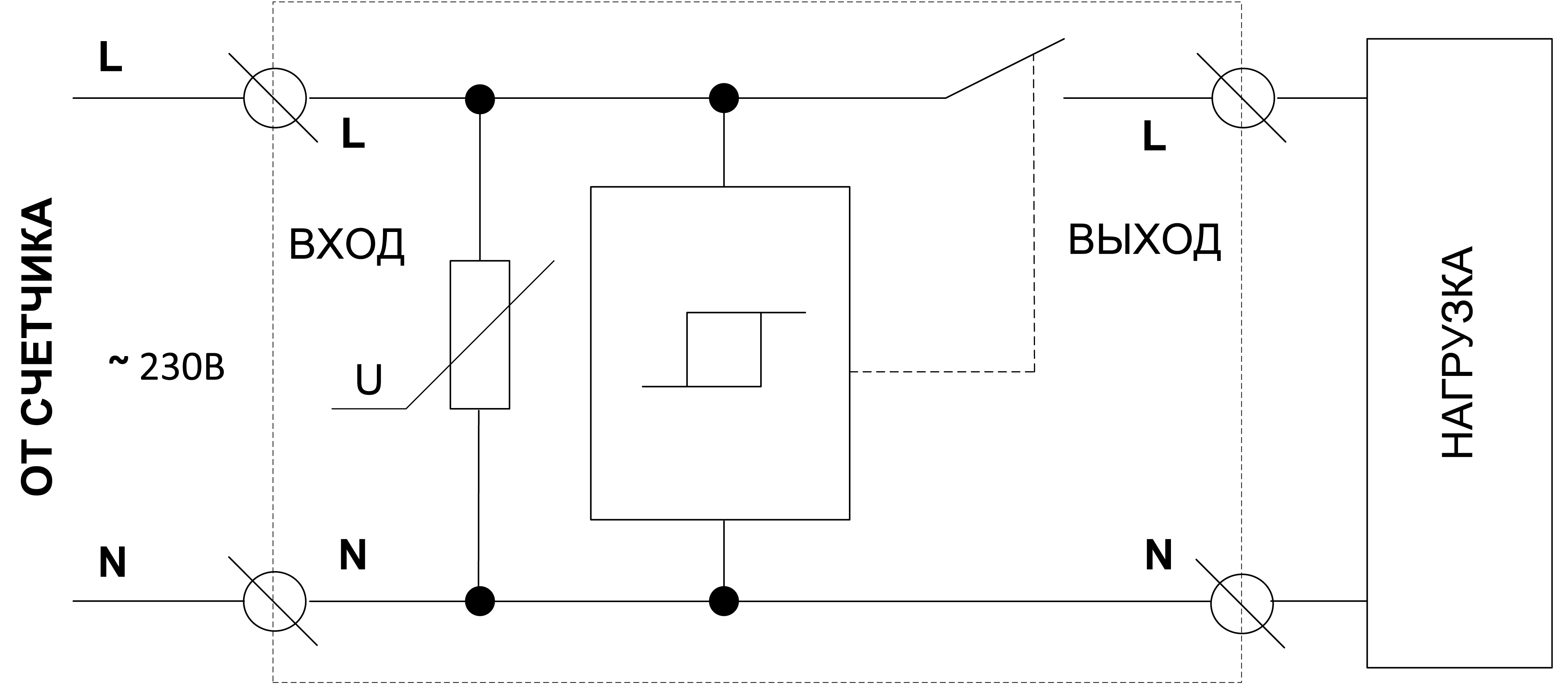 Схемы подключения УЗМ-51М